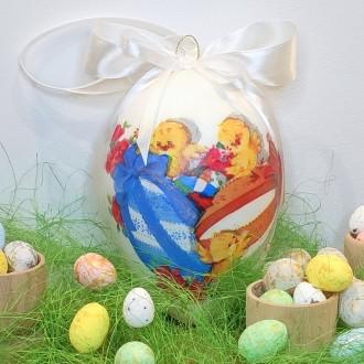 Jajo z kurczaczkami